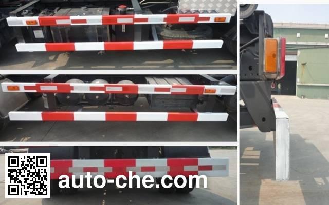 安旭牌AX5080ZXX车厢可卸式垃圾车
