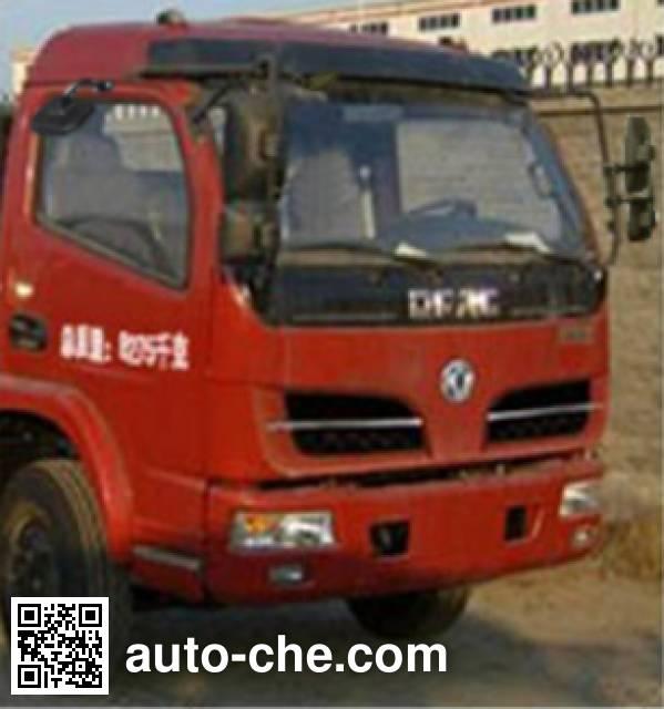Anxu AX5110ZBSE4 skip loader truck