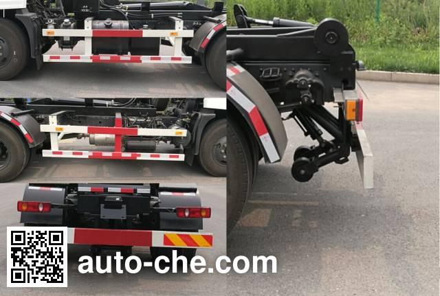 安旭牌AX5120ZXXE5车厢可卸式垃圾车