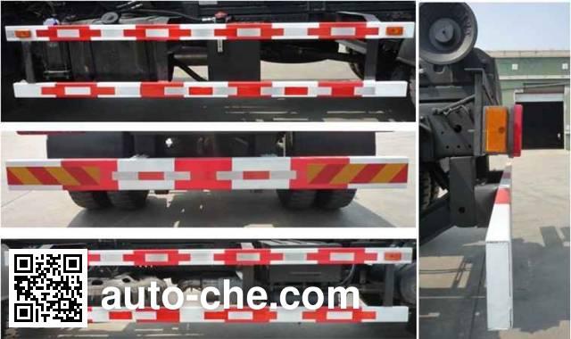 安旭牌AX5160ZXX车厢可卸式垃圾车