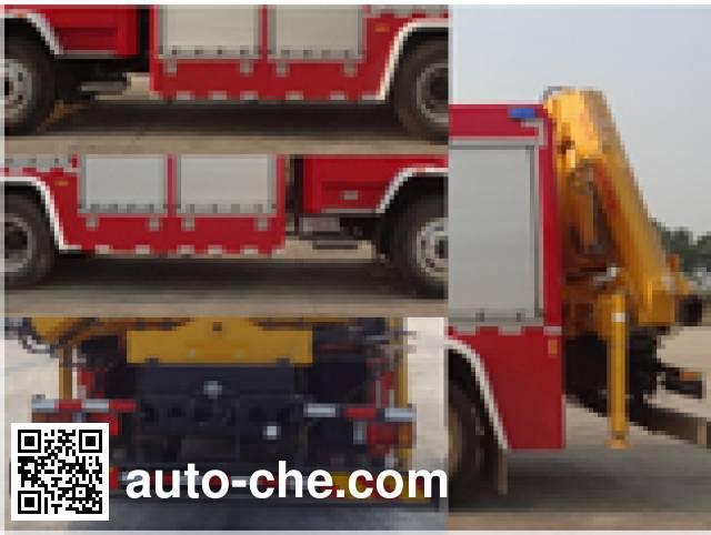 隆华牌BBS5120TXFJY65/w抢险救援消防车