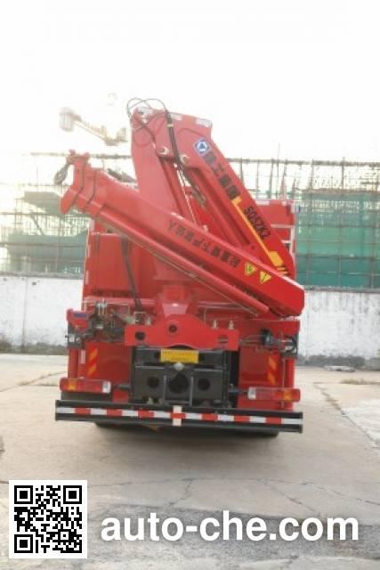 隆华牌BBS5140TXFJY72抢险救援消防车