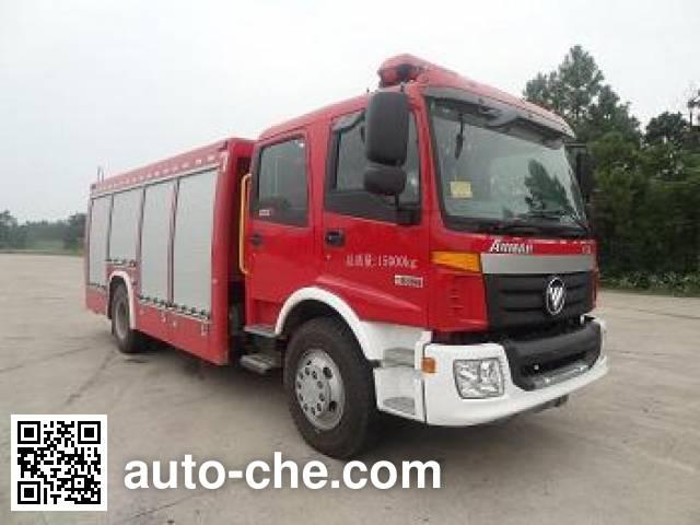 Longhua BBS5150GXFSG50/M fire tank truck