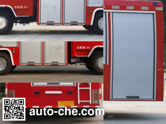 Longhua BBS5160GXFPM60W foam fire engine