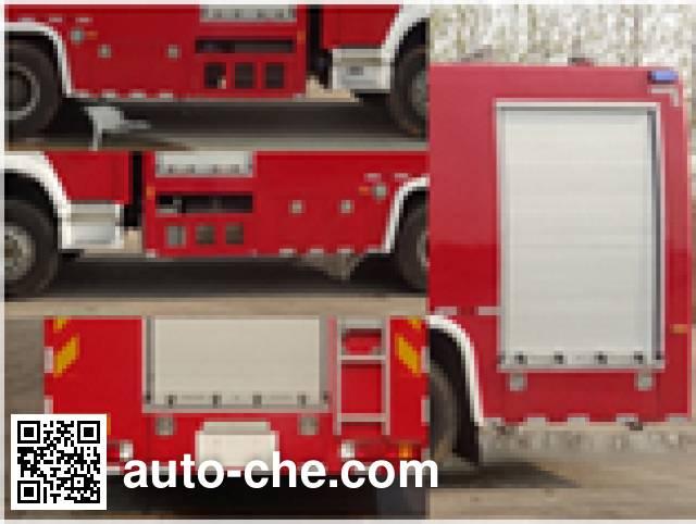 Longhua BBS5200GXFPM80H foam fire engine