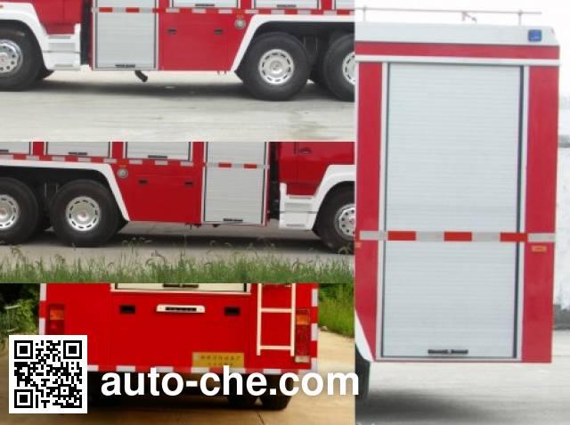 Longhua BBS5250GXFPM110S foam fire engine
