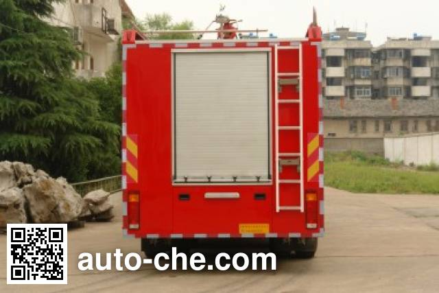Longhua BBS5260TXFGP100 dry powder and foam combined fire engine