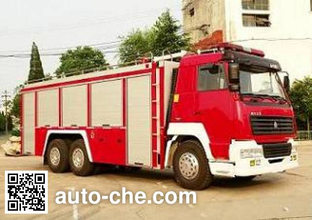 Longhua BBS5320GXFPM180S foam fire engine