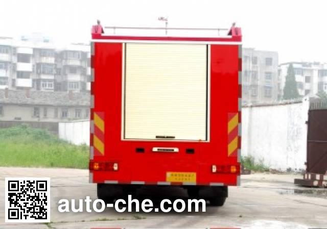 Longhua BBS5320GXFSG180S fire tank truck
