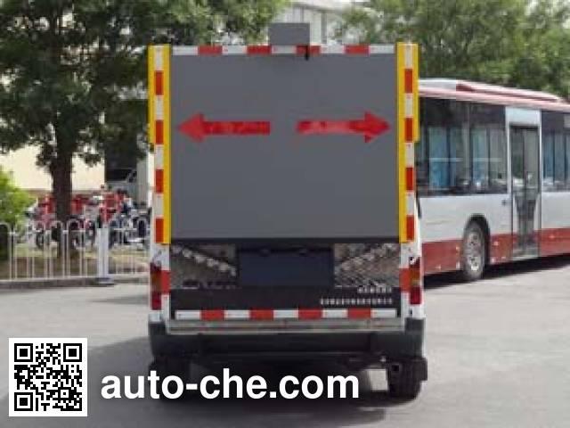 Chengzhi BCF5040XJC inspection vehicle