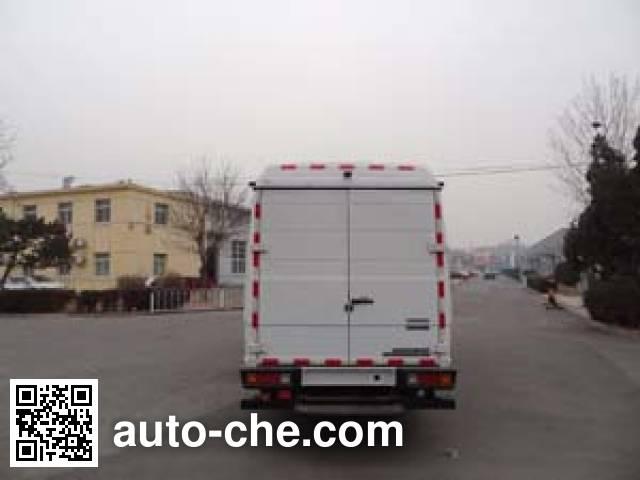 Chengzhi BCF5070XZH command vehicle