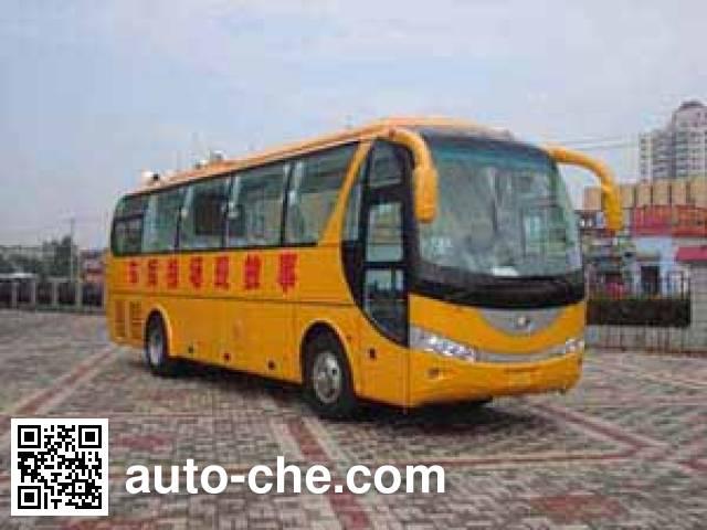 Chengzhi BCF5140XZH command vehicle