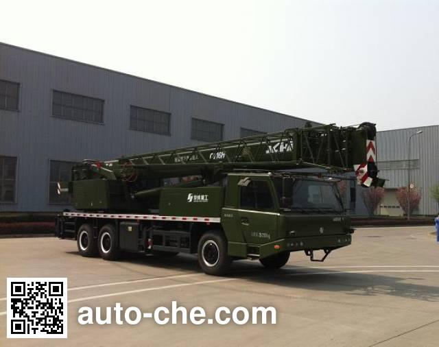 JCHI BQ BCW5260JQZ16H truck crane
