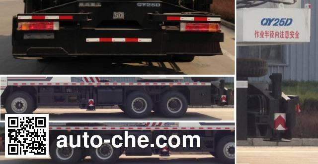 JCHI BQ BCW5290JQZ25D truck crane