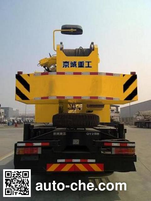 JCHI BQ BCW5320JQZ25H truck crane