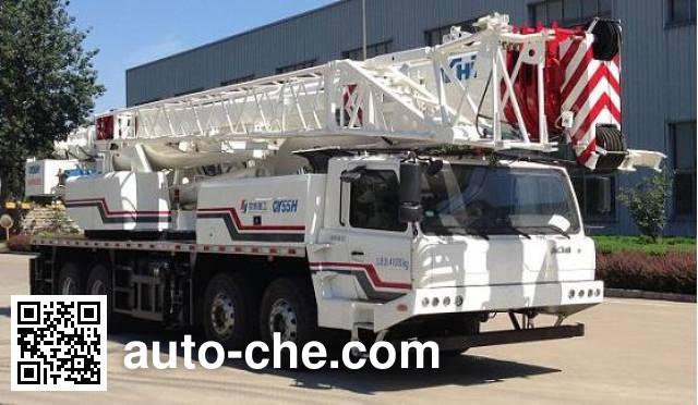 JCHI BQ BCW5420JQZ55H truck crane