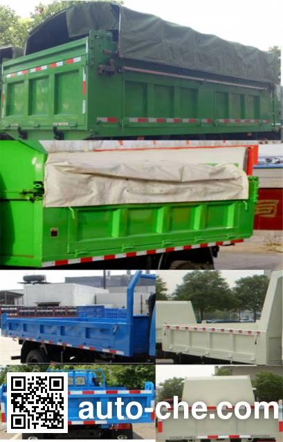 福田牌BJ3042DBJEA-G1自卸汽车