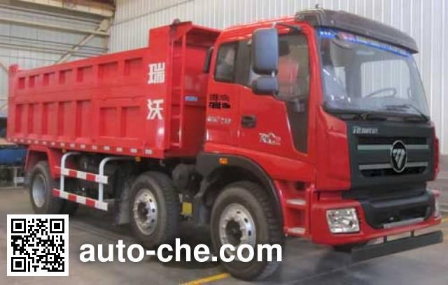 Foton BJ3255DLPJB-7 dump truck