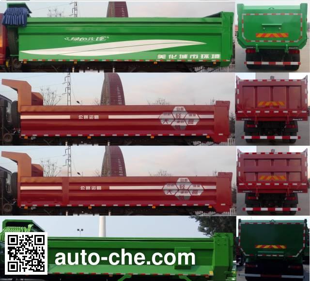 欧曼牌BJ3313DMPKJ-AA自卸汽车