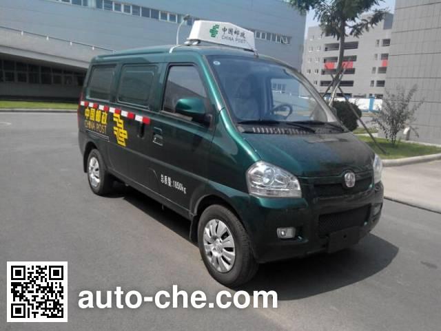 BAIC BAW BJ5020XYZV3R1B postal vehicle