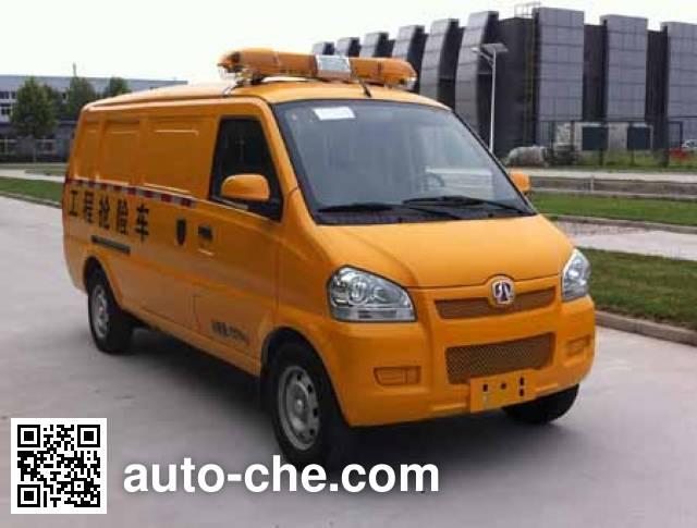 BAIC BAW BJ5021XGCV3R-BEV power engineering works electric vehicle