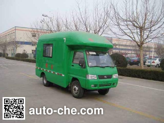 Foton BJ5030XCC-A food service vehicle