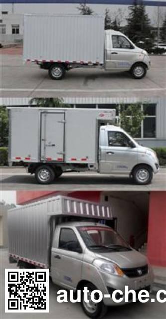 Foton BJ5036XXY-A5 box van truck
