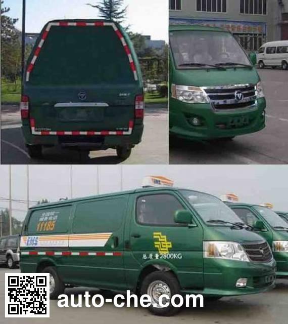 Foton BJ5036XYZ-2 postal vehicle