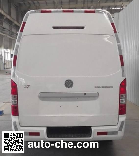 Foton BJ5039XLC-C5 refrigerated truck