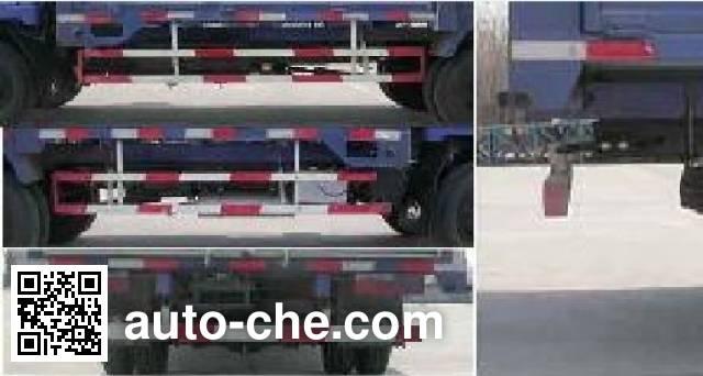 北京牌BJ5040CCY1P仓栅式运输车