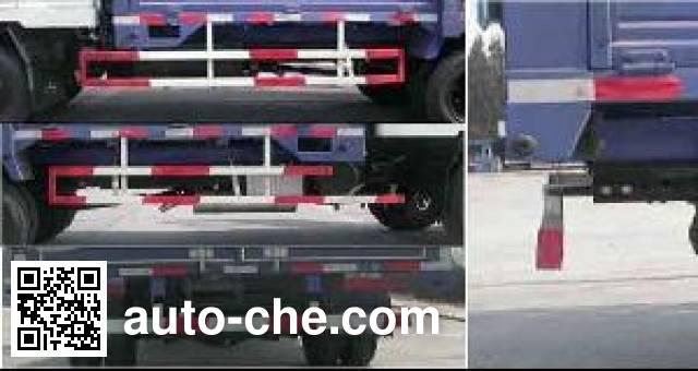 北京牌BJ5040CCY1R仓栅式运输车