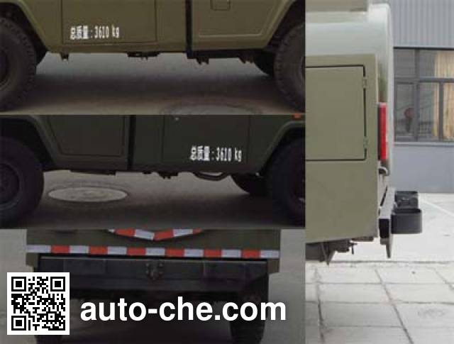 BAIC BAW BJ5042GGS12 water tank truck