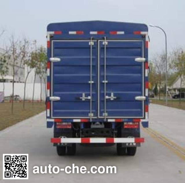 北京牌BJ5044CCY1G仓栅式运输车