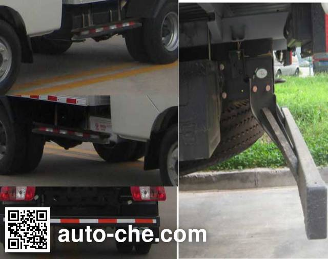 Foton BJ5046XXY-H2 box van truck