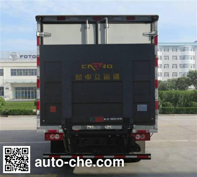 福田牌BJ5049XLC-A1冷藏车