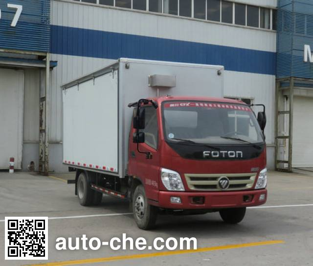 Foton BJ5049XSH-AB mobile shop