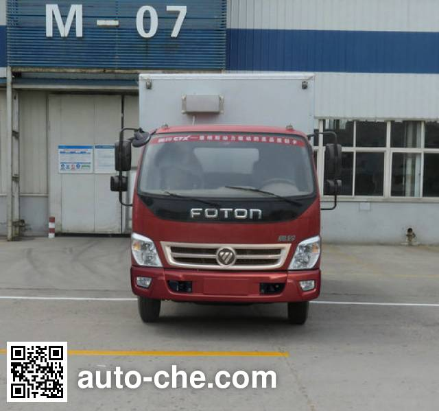 Foton BJ5049XSH-AC mobile shop