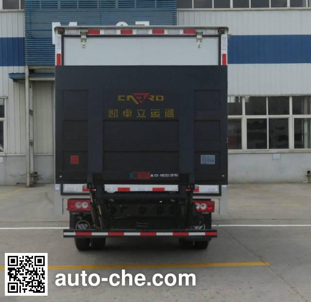 福田牌BJ5049XSH-AC售货车