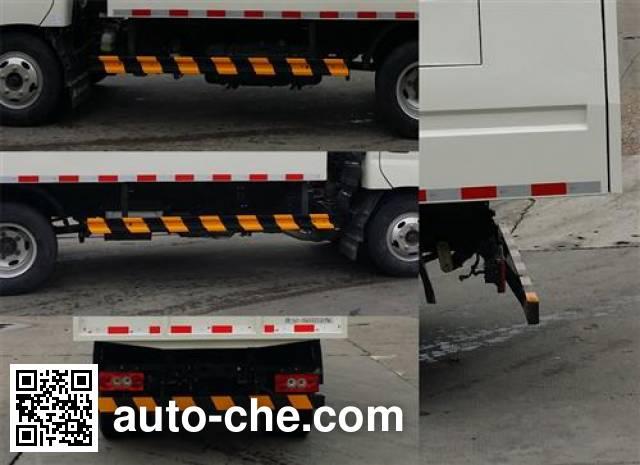 福田牌BJ5062ZLJE4-H1垃圾转运车