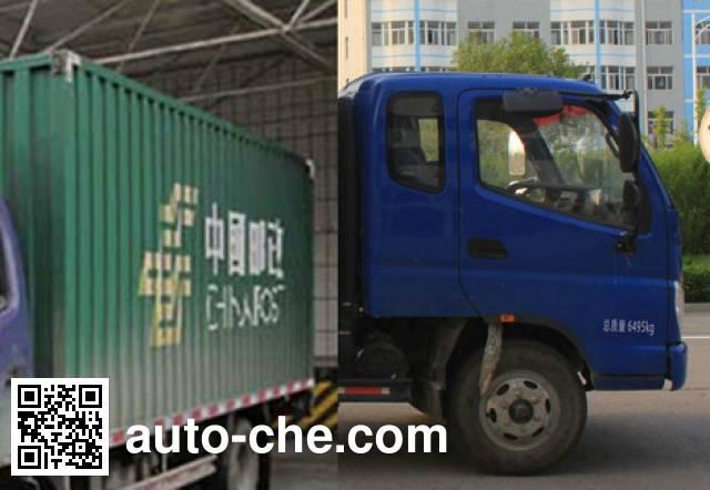 Foton BJ5069XYZ-F2 postal vehicle