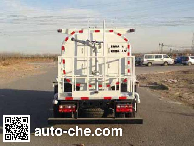 BAIC BAW BJ5074GGS11 water tank truck