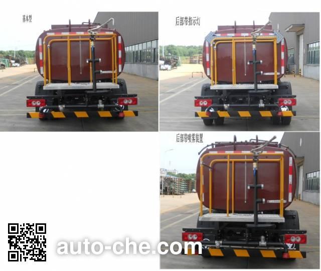 Foton BJ5082GQXE5-H2 street sprinkler truck