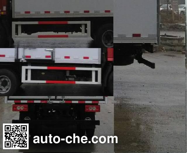 福田牌BJ5048XLC-FE冷藏车