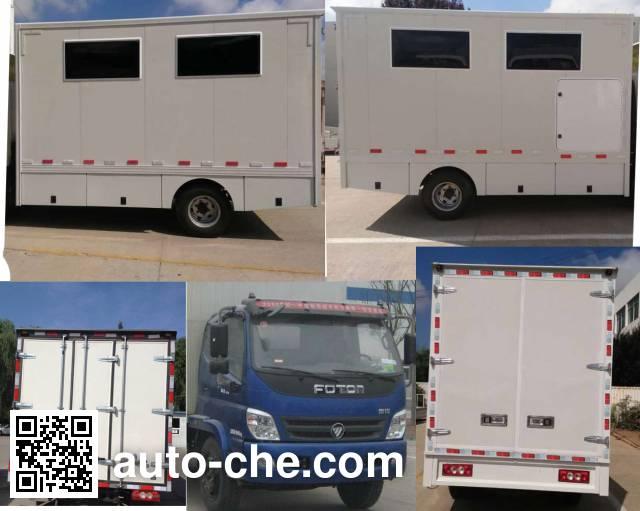 Foton BJ5109VEBED-FD box van truck