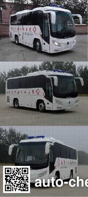 Foton BJ5112XYL medical vehicle