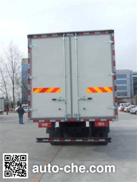 福田牌BJ5149XLC-XA冷藏车