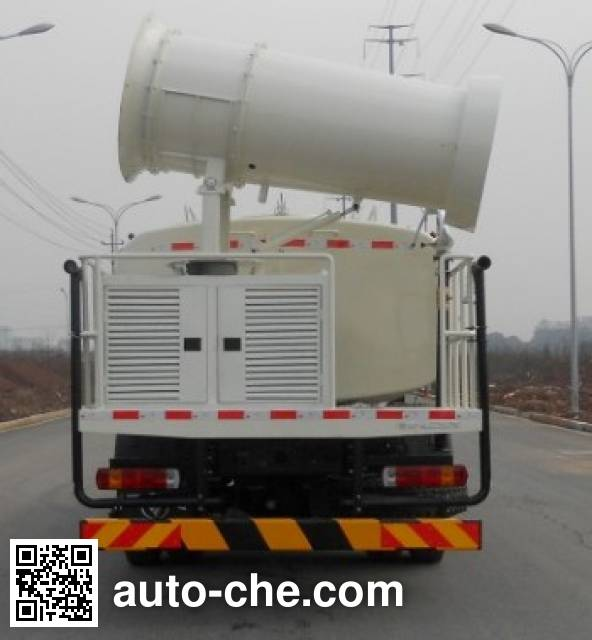 Foton BJ5162TDYE5-H1 dust suppression truck