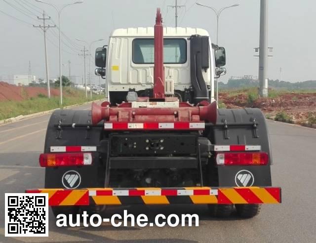 福田牌BJ5162ZXXNG-H1车厢可卸式垃圾车