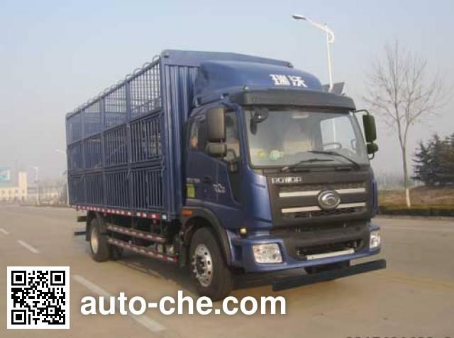 福田牌BJ5165CCQ-1畜禽运输车