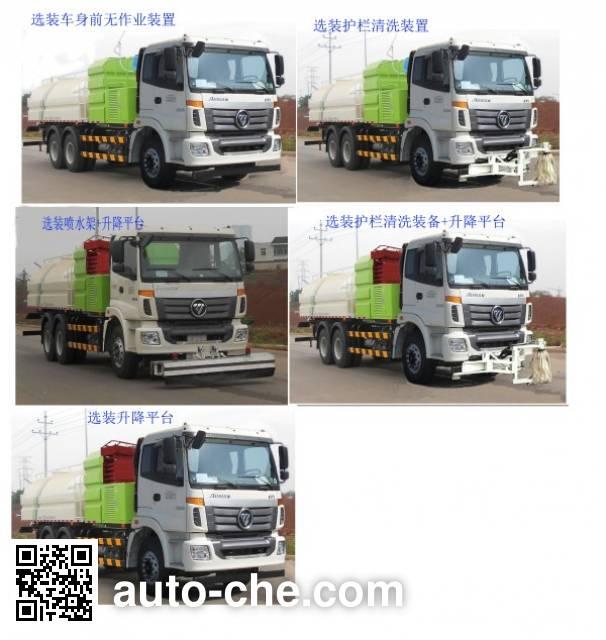 Foton BJ5252GQXE5-H1 street sprinkler truck